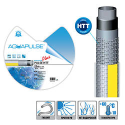 "Шланг поливальний Pulse HTT 1/2""x50 м Aquapulse"