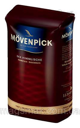 Кофе Movenpick Der Himmlische, 0,5 кг, фото 2