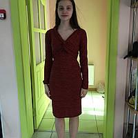Платье женское деловое  весна-осень трикотажное маленький размер Rinascimento