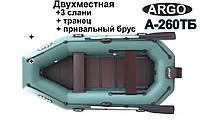 Надувная гребная двухместная лодка ПВХ ARGO (Арго) A-260ТБ. Доставка бесплатная.