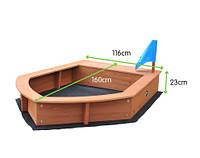Песочница детская лодочка sb-14