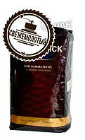 Свежемолотый кофе Movenpick Der Himmlische