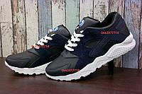 Женские кроссовки в стиле Nike huarache Натуральная кожа , Цена как СП, товар в наличии