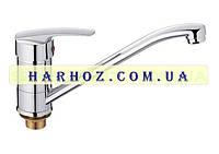 Смеситель для кухни Haiba (Хайба) Agat 555 25 см (гайка)