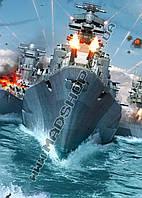 Картина 40х60 см Мир военных кораблей Атака