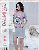 """Туника для беременных и кормящих """"Dalmina Secret"""""""