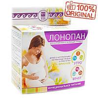 Драже Лонопан (витамины и минералы для беременных)