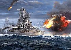 Картина 60х40 см Мир военных кораблей Атака корабля