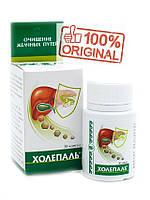 Холепаль - защищает клетки печени от разрушения