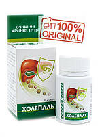 Холепаль (улучшает состояние желчевыделительной системы)