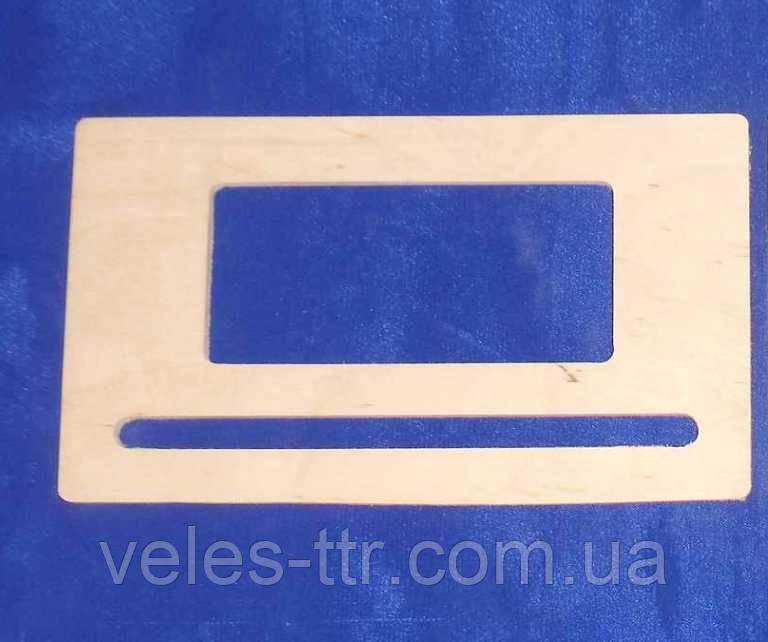 Ручки для сумки Прямоугольные 200х115 мм фанера заготовка для декора