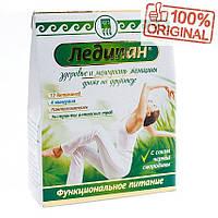 Драже Ледипан (способствует восстановлению гормонального баланса)