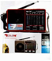 Радио приемник Golon RX-8866 с фонарем