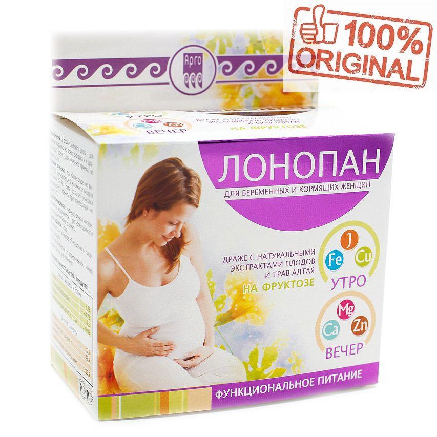 Драже Лонопан - витамины и минералы для беременных -  Интернет-магазин «Здоровая Жизнь»  в Киеве