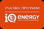 Программа европейского льготного кредитования IQ-energy