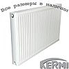 Стальной радиатор KERMI т22 300x400 боковое подключение