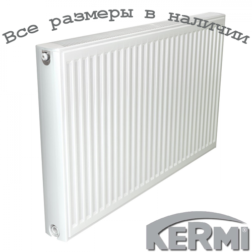 Стальной радиатор KERMI т22 500x400 боковое подключение