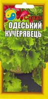 """Салат Одесский кущевой ТМ """"Флора Плюс"""" 2 г"""