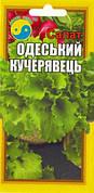 """Салат Одеський кущевой ТМ """"Флора Плюс"""" 2 р"""