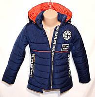Детская курточка для девочек и подростков