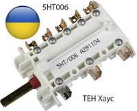 Переключатель для электроплиты Clatronic, ПМ 006