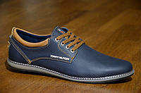 Туфли кожаные Tommy Hilfiger мужские молодежные темно синие матовые