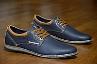 Туфли кожаные Tommy Hilfiger мужские молодежные темно синие матовые 2017