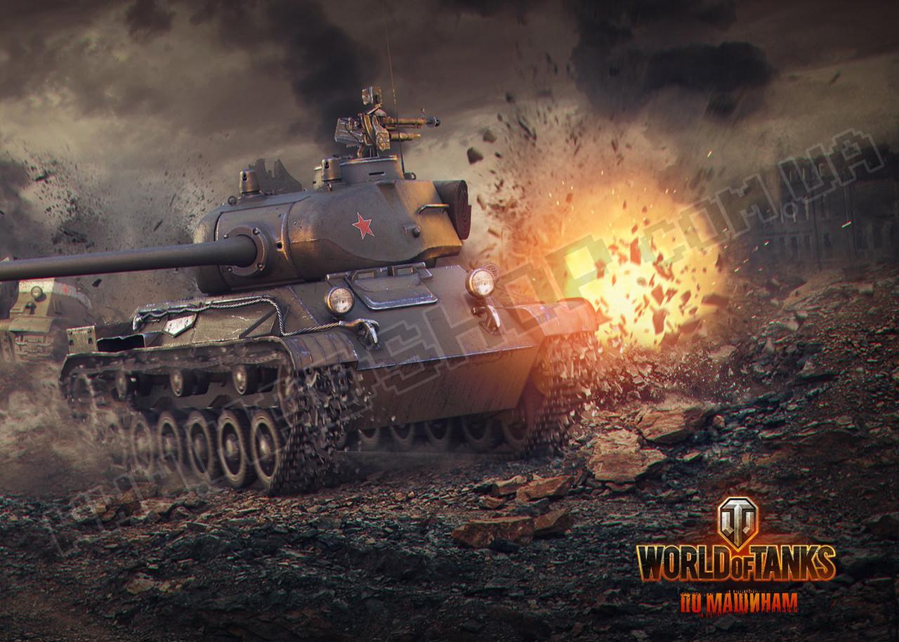 Картина 60х40 см Мир танков Звезда на танке