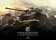 Картина 60х40 см Мир танков Российский танк