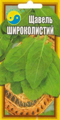 """Щавель широколистный 15г ТМ """"Флора Плюс"""""""