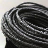 Шнур Вощеный Хлопковый, Цвет: Черный, Размер: Толщина 2мм, около 80м/связка, (УТ000008119)