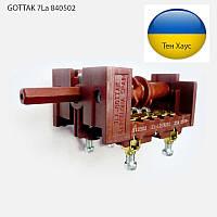"""Переключатель для электроплиты """"Hansa"""" 840502 / 25A / Spain Gottak"""