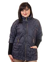 Куртка демисезонная женская батал