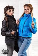 """Женская куртка """" Philipp Plein """" Цвет : черный , небесный , розовый, т синий Ткань : плотная плащевка , 150 си"""