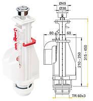 Сливной механизм с двойной кнопкой 590x390x430   Alcaplast A08