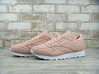 Женские кроссовки Reebok Classic Pink