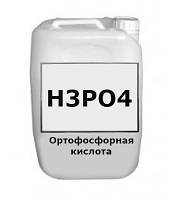 Ортофосфорная кислота пищевая 85% (Канистра 20 л /35 кг)