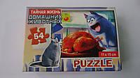 """Пазлы """"Тайная жизнь домашних животных"""",54 ел,Enfant,155х110 мм.Детские пазлы, 54 елементов.Пазли мален. на 54"""