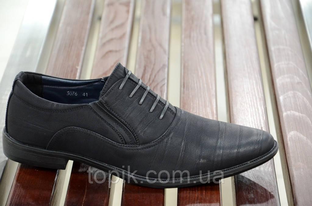 Туфли классические модельные мужские черные. (Код: 407а)