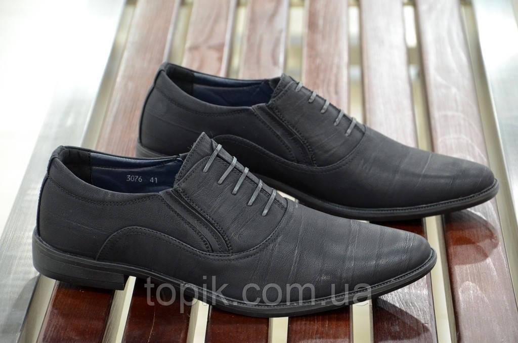 Туфли классические модельные мужские черные 2017. (Код: 407)