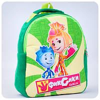 Рюкзак «Фиксики» - Симка и Нолик (зеленый)