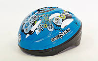 Шлем защитный для роллеров B-2 (EPS, PVC, р-р S-XL, синий)