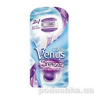 Бритвенный Станок Gillette Venus Breeze + 2 картриджа с гелевой полоской 86272
