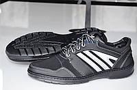 Туфли спортивные кроссовки популярные мужские черные типа Адидас