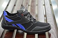 Кроссовки мокасины мужские прошитые  черные Львов. (Код: 411а). Только 41р!, фото 1
