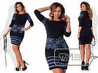 Платье женское  X5365 , фото 1