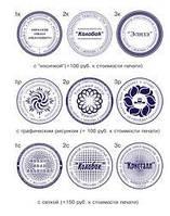 Разработка дизайна печати