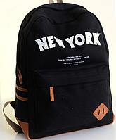 Рюкзак молодежный New York