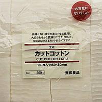 Японский органический хлопок (вата) MUJI