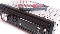 Автомагнитола MP3 GT6306 с пультом, магнитола в автомобиль mp3 /sd /usb, mp3 автомагнитола